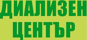 Dializa Pernik